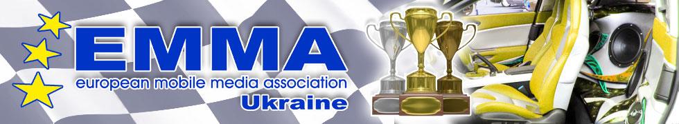 EMMA Ukraine - Round 4 @ Zhytomyr | Zhytomyrs'ka oblast | Ukraine